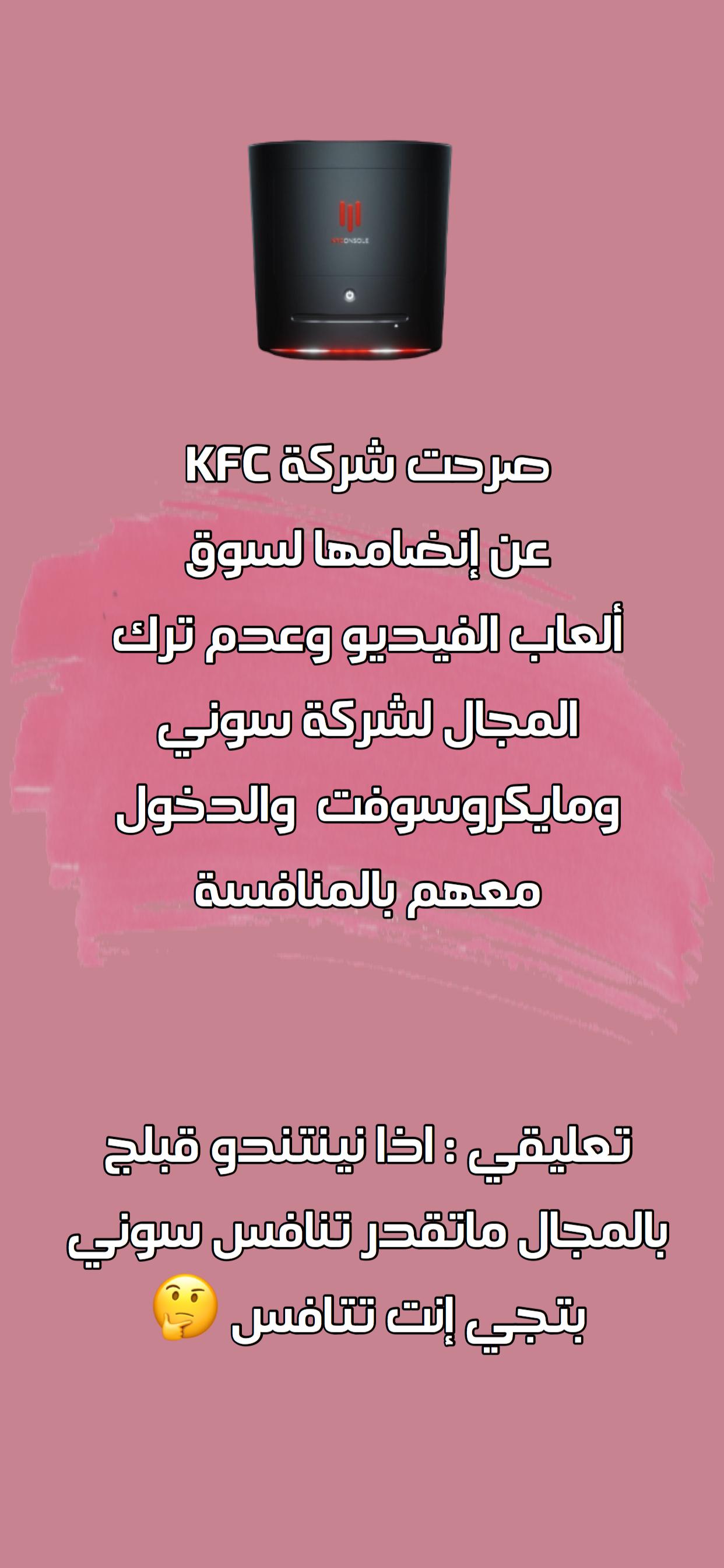 السعوديه الخليج رمضان الشرق الأوسط سناب كويت فايروس كورونا تصميم شعار لوقو دعاء Lockscreen Screenshot