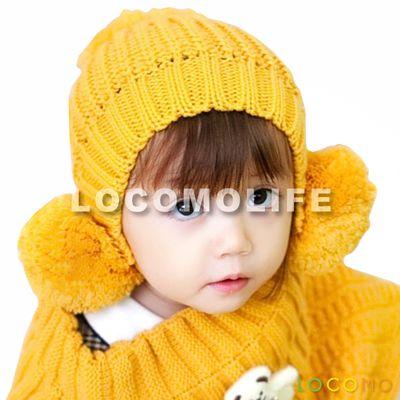 ebbf2ade3477d6 Baby Infant Knit Crochet Beanie Pom Pom Hat Ear Flap Warm Yellow ...