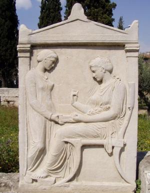 Ancient Greek H Names for Girls Ancient, Greek art