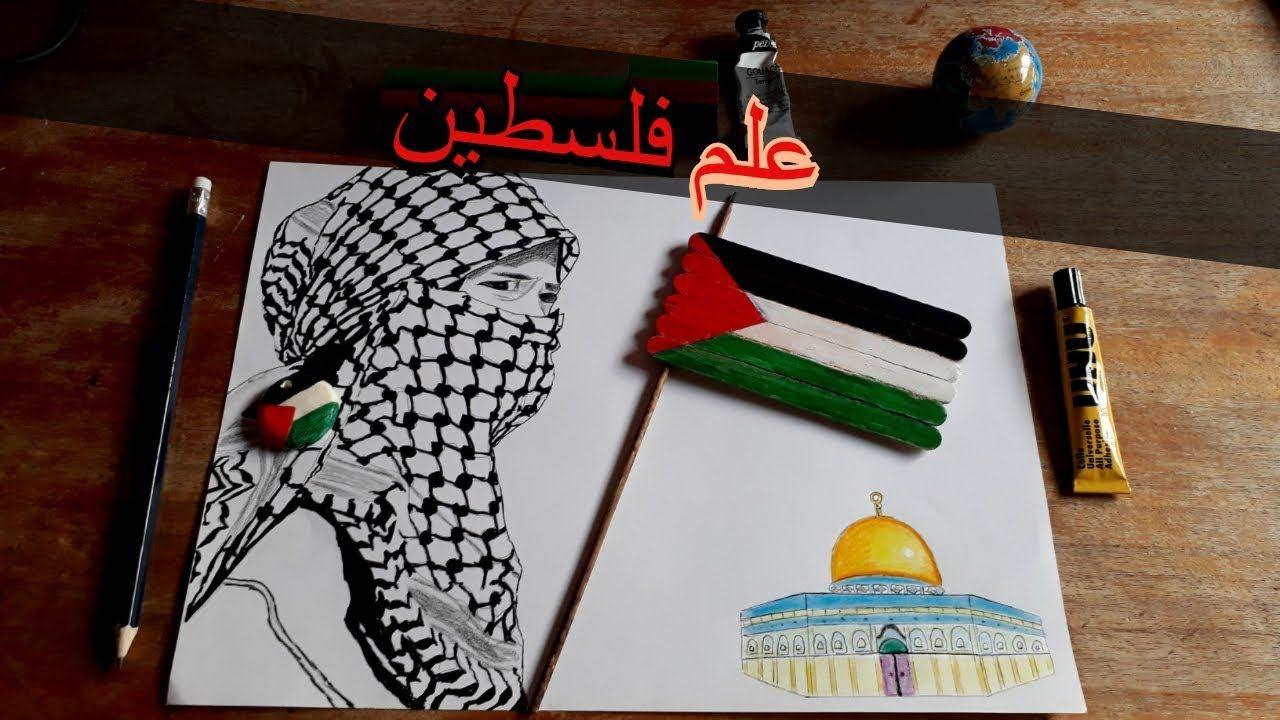 Painting On Woodsticks Palestine Palestine Art Palestine Flag Palestine Map