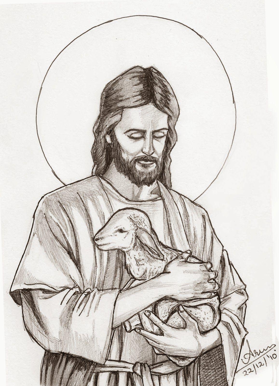 Jesus christ jesus christ sketch