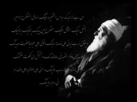 هزار آوا مناجات لقاhezar Ava Band Monajate Legha Bahai Faith Peace And Love Unity