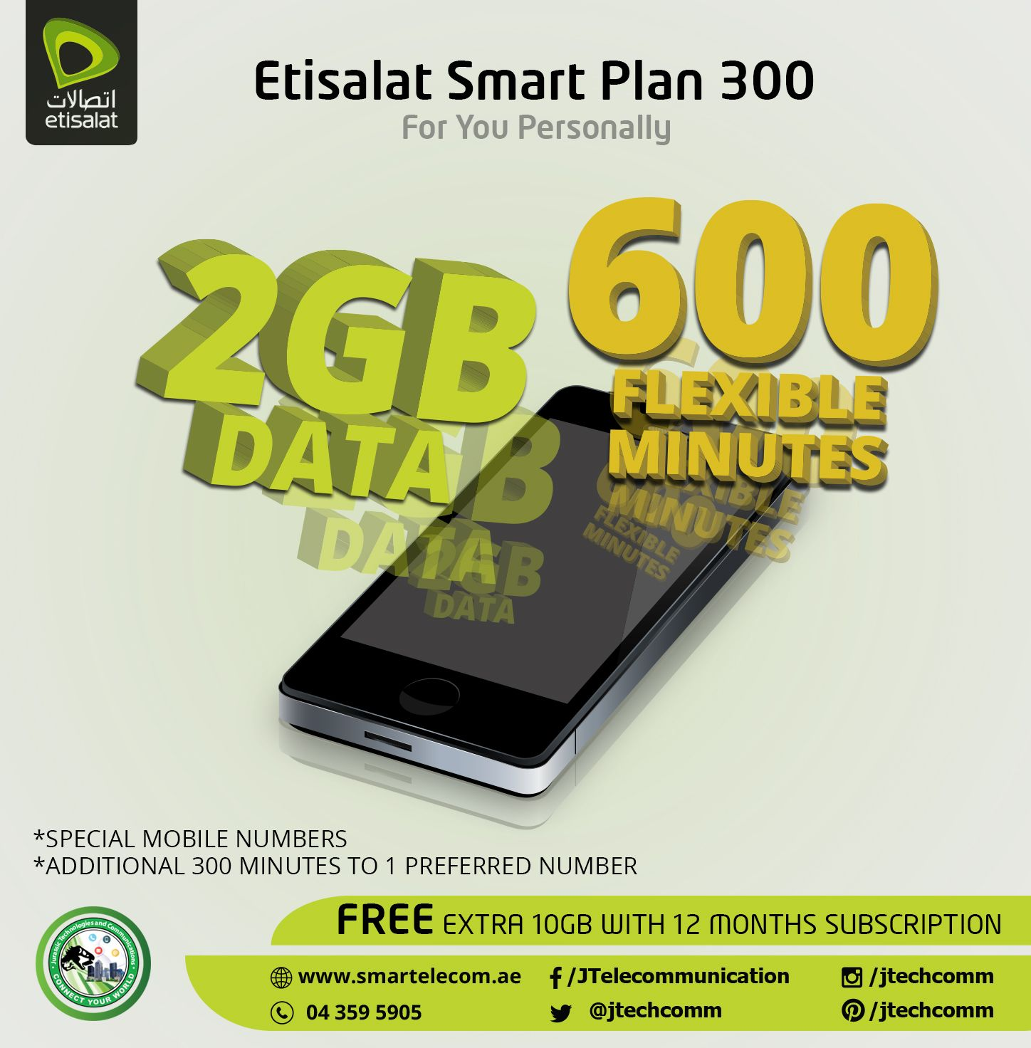 9 Best Postpaid Plans images in 2016 | How to plan, Uae, Business