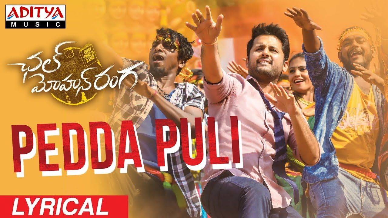 Download Chal Mohan Ranga Full-Movie Free