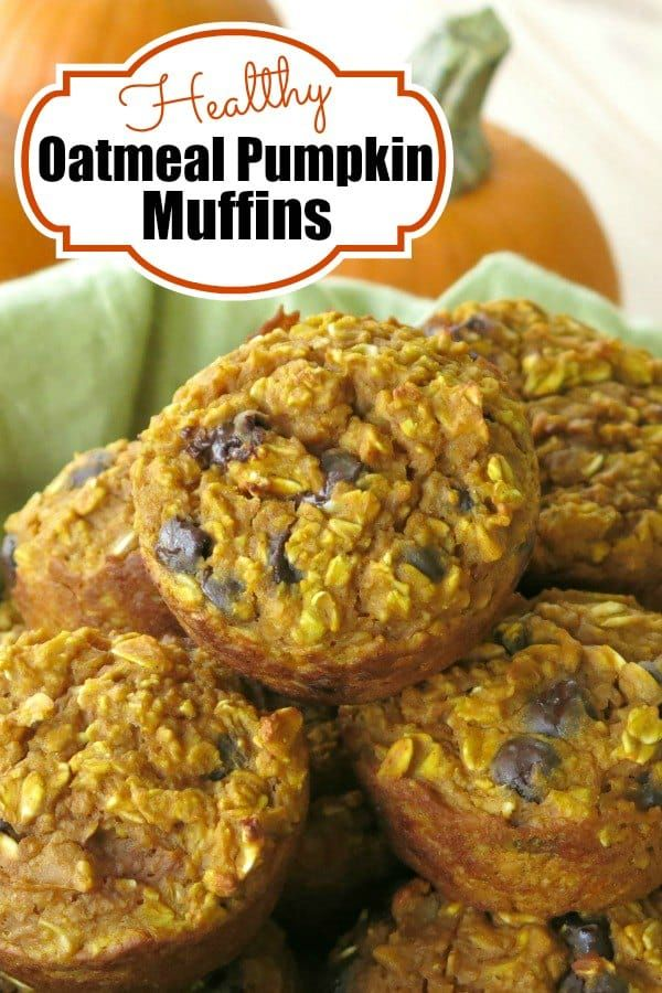 Healthy Oatmeal Pumpkin Muffins #pumpkinmuffins