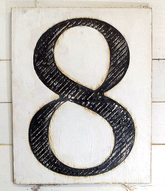 Carved Wooden Times New Roman Number 8 Sign 24 By Americanasigns