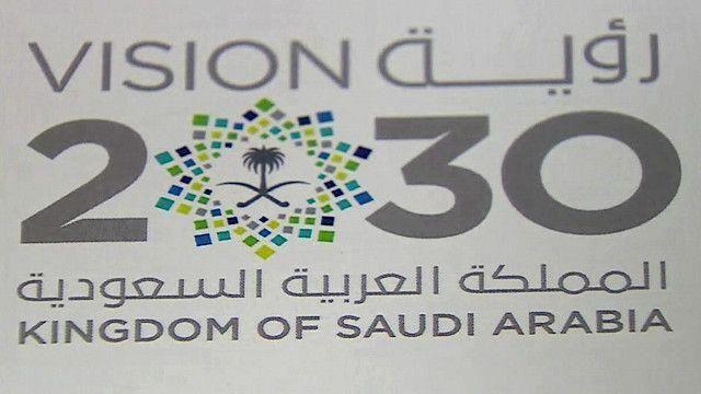 بالصور شعار رؤية المملكة 2030 في صدر أوراق اختبارات الطلاب اخباريات Ecommerce Hosting Web Hosting Phone Support