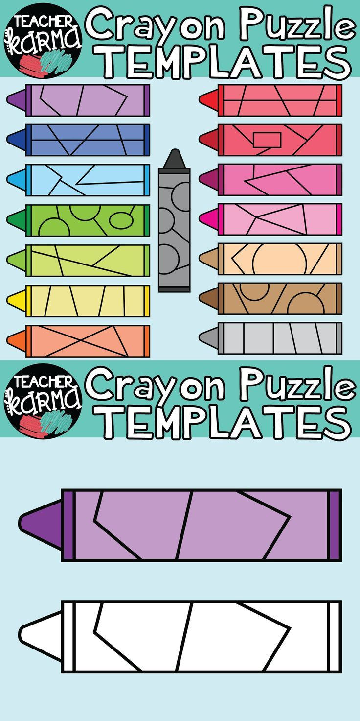 CRAYON Puzzle Templates - Puzzle Clipart - Make Your Own | Classroom ...