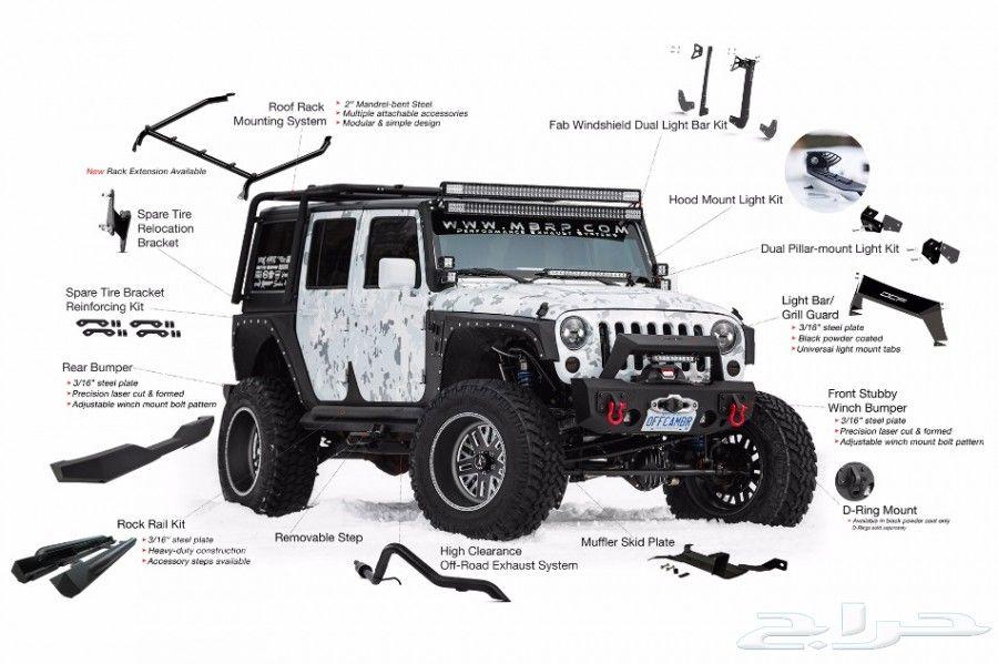 حامل الأضاءات من شركة Jeep Off Camber Winch Bumpers Monster