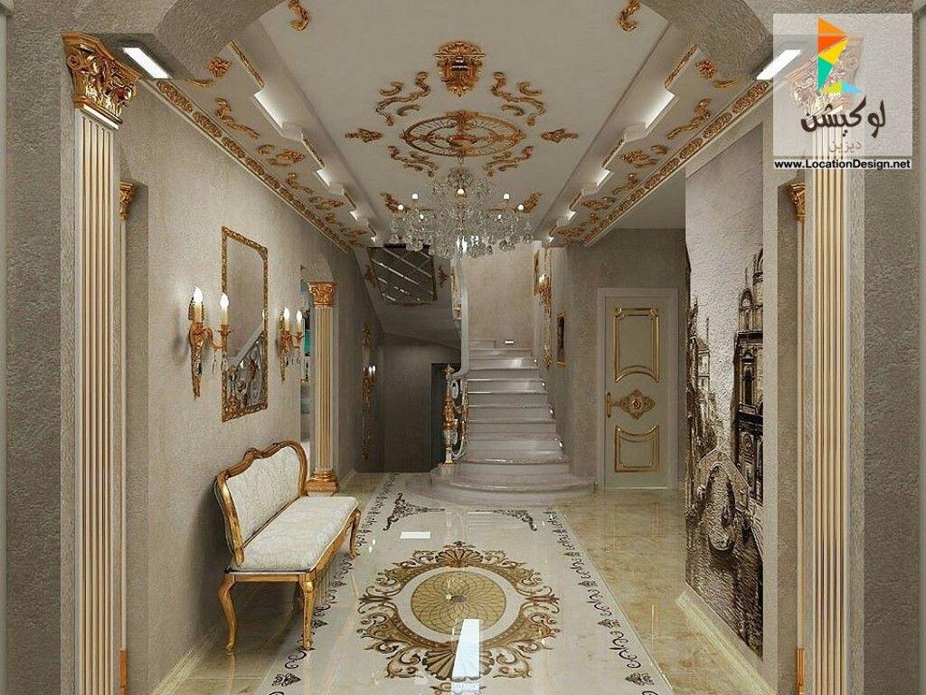 ديكورات جبس فواصل صالات بالجبس 2017 2018 لوكشين ديزين نت Beautiful Interiors Home Decor Ceiling Design