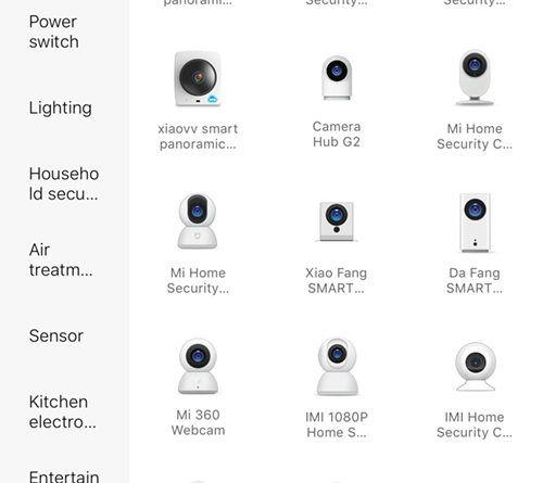 Aqara G2 Smart Hub Camera (review) (มีรูปภาพ)