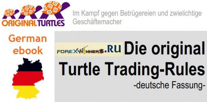Die Original Turtle Trading Rules Deutsche Fassung Forex