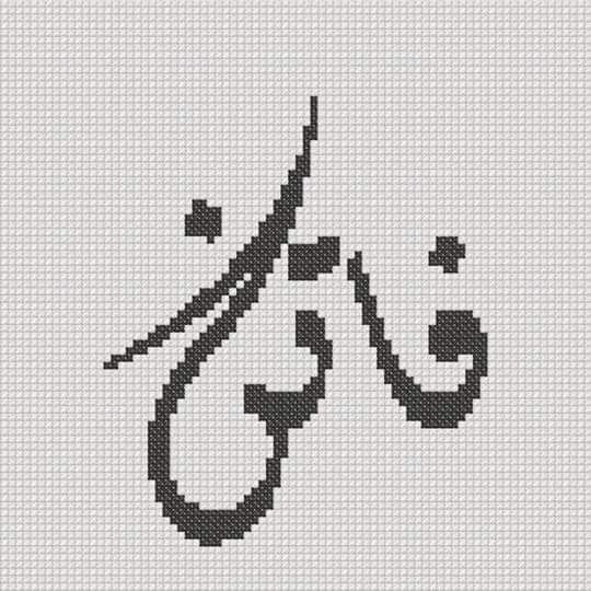 Arabic | Cross stitch letter patterns, Cross stitch ...