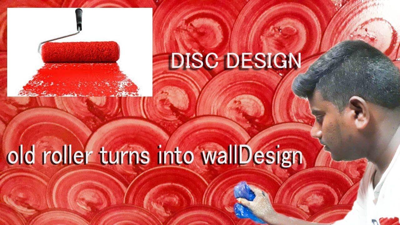 Disc Asian Paints Royale Play Texture Design Wall Texture Design Asian Paints Texture Painting