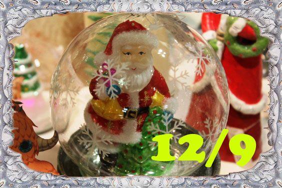 happy holidays♪