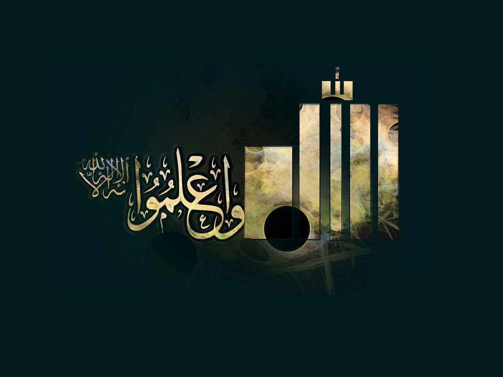 Wallpaper Kaligrafi Allah Kaligrafi Allah Wallpaper Art
