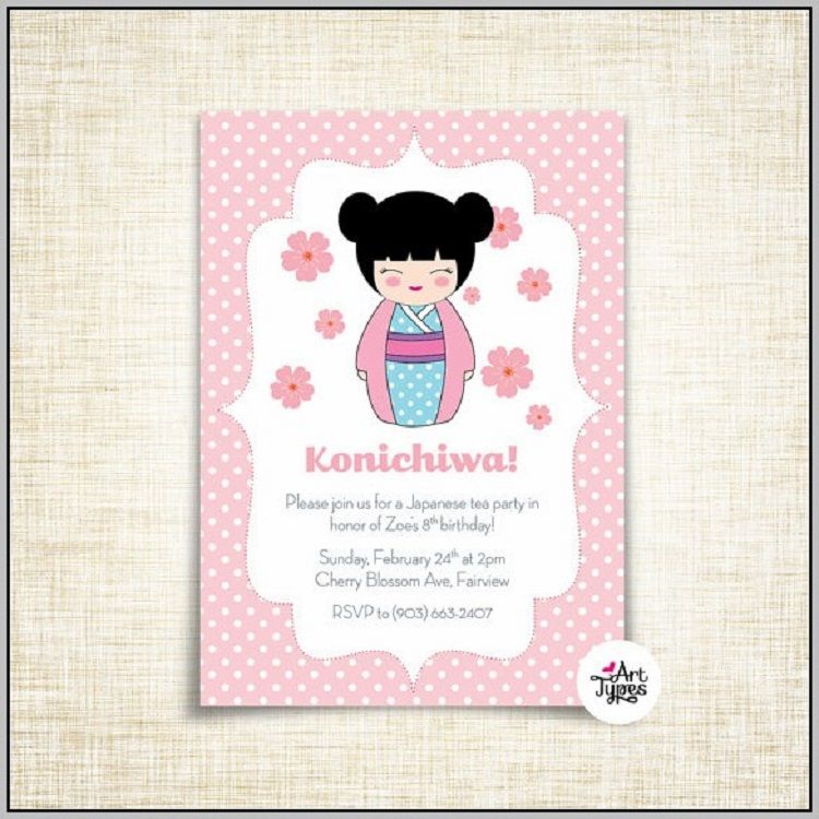 Japanese Birthday Invitation Templates