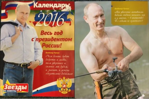 Putin 2016 calendar lets you see the Russian president in ways you never  imagined (or wanted to)