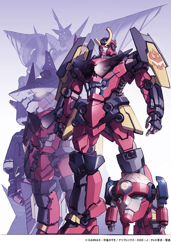 Gainax Ends Tribute Art Series With Mecha Designer S Look Inside
