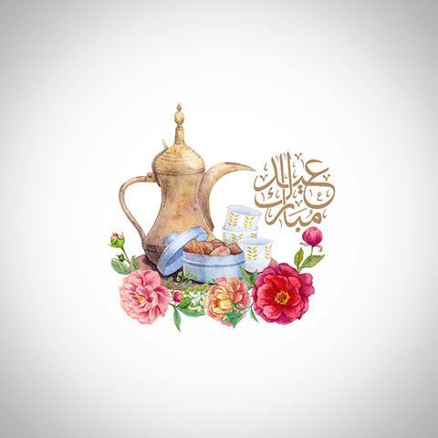 ثيمات العيد فارغه بحث Google Eid Gift Bags Eid Gifts Eid Mubarek