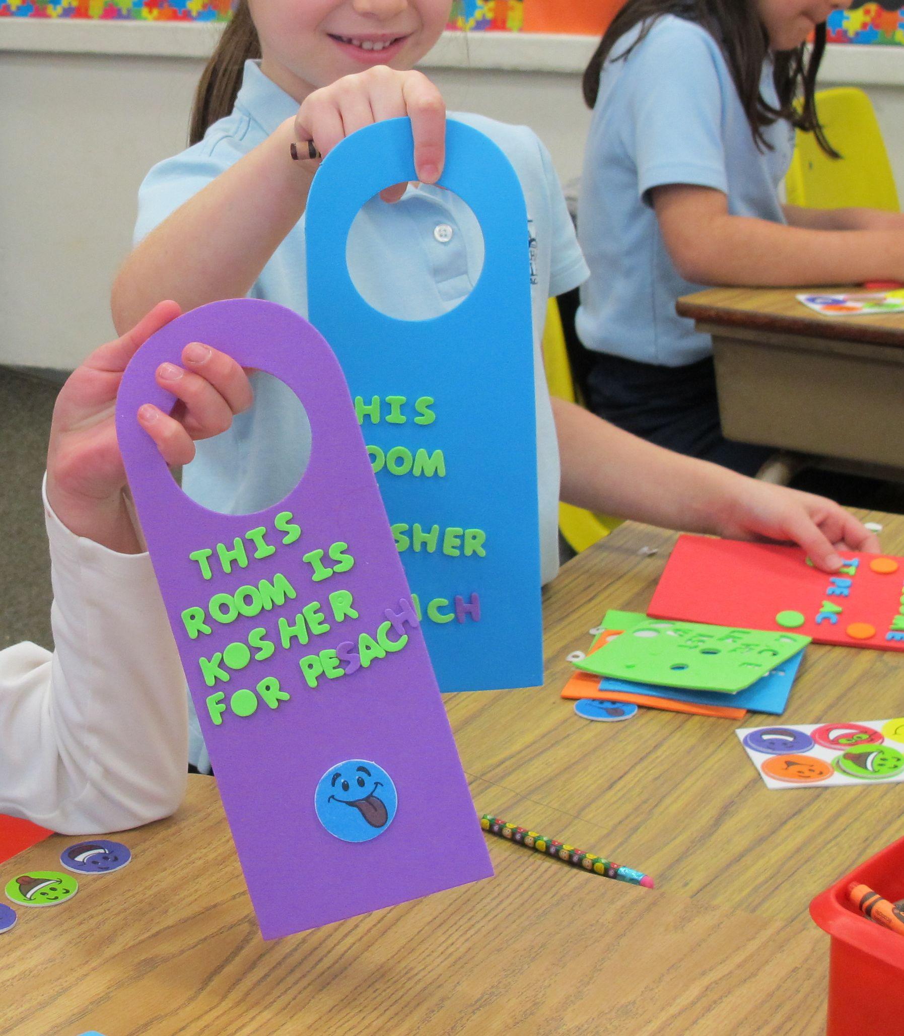 Pesach Door Hangers This Room Is Kosher For Pesach Pesach Crafts Preschool Activities Passover Crafts [ 2057 x 1795 Pixel ]