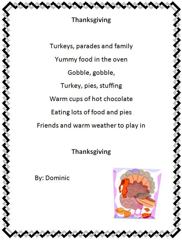 Thanksgiving Poem  Technology Classroom