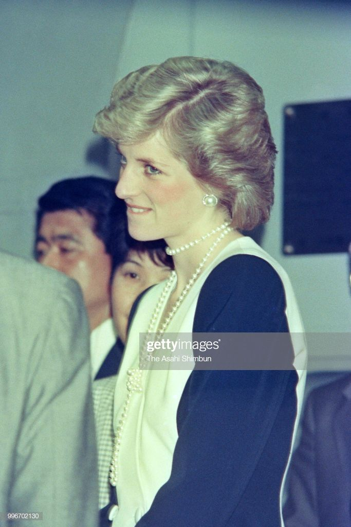 Princess Diana, Princess of Wales is seen during her visit to the... #visitwales