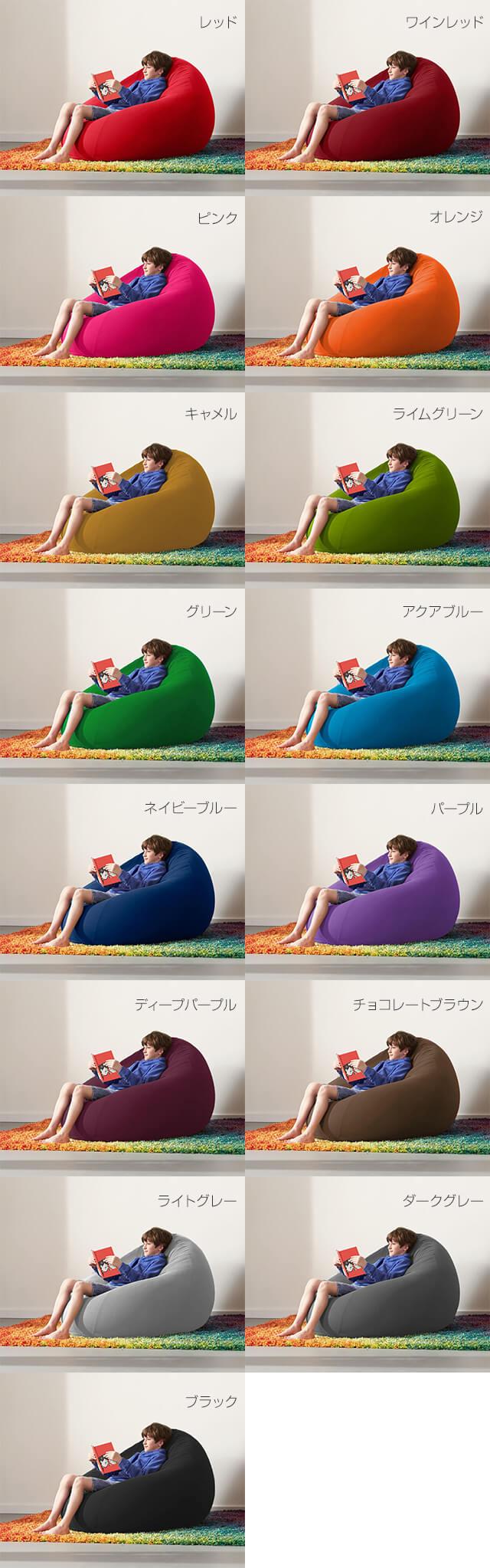 Yogibo Pod カラーバリエーション 画像あり ヨギボー ソファーなし リビング リビング