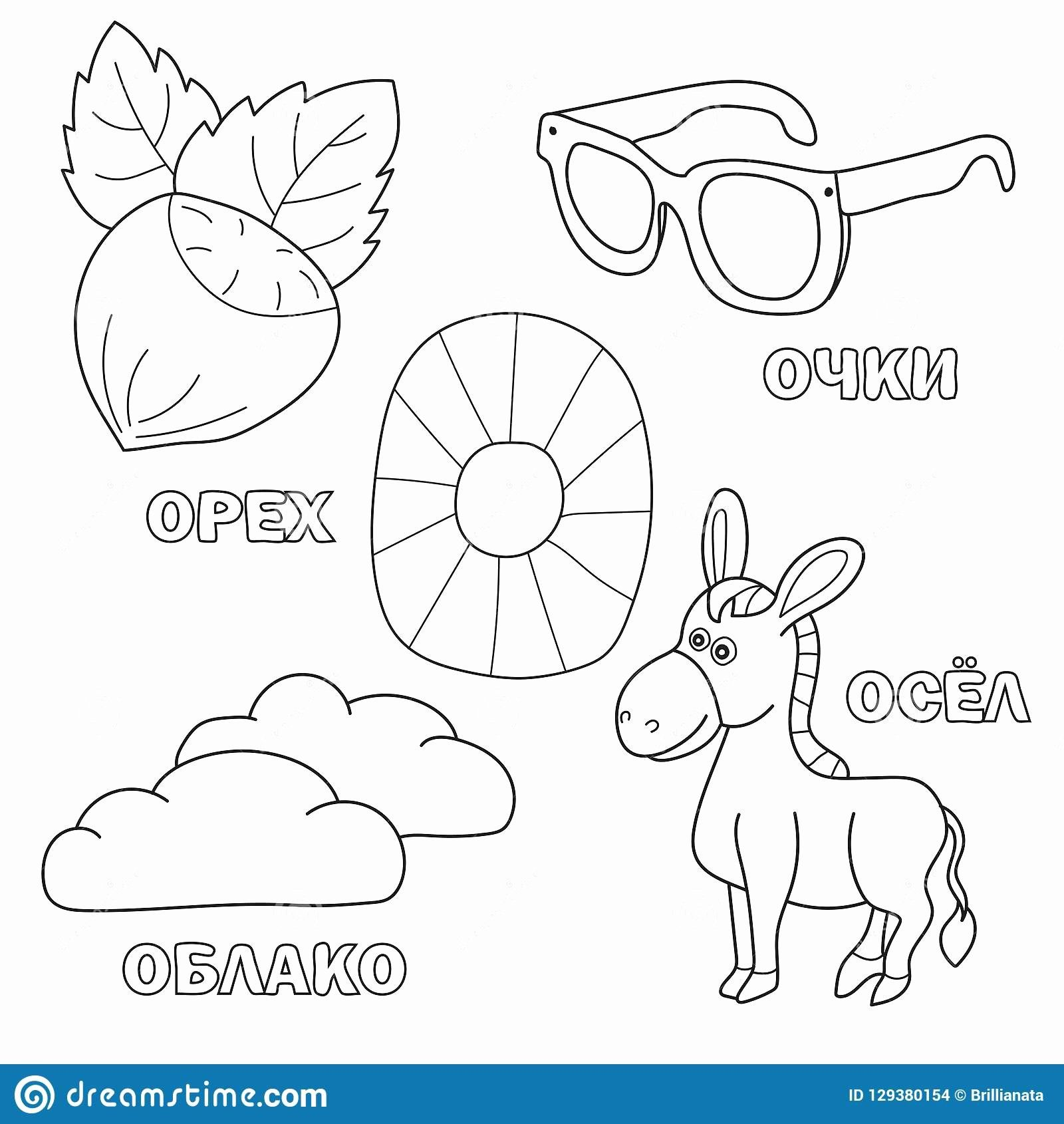 Animal Coloring Pages For 1st Grade Best Of Dayanandwebb Alf Worksheet Silent K Worksheets Cursive In 2020 Animal Coloring Pages Coloring Pages Animal Coloring Books