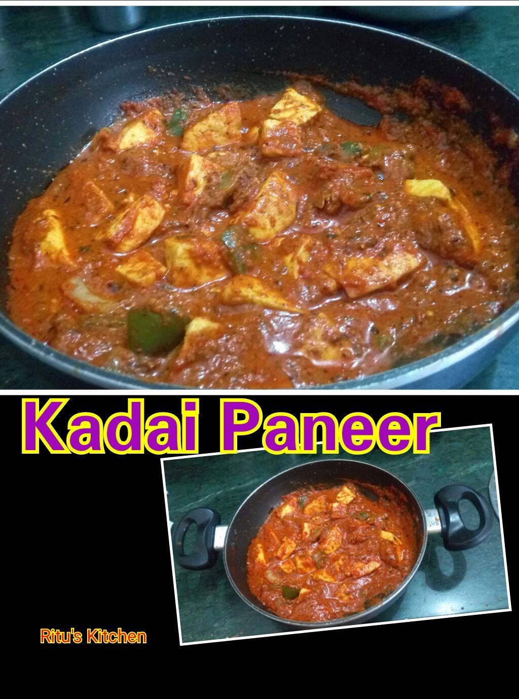 kadai paneer recipe how to make kadai paneer paneer recipe homemade kadai paneer masala on hebbar s kitchen kadai paneer id=94812