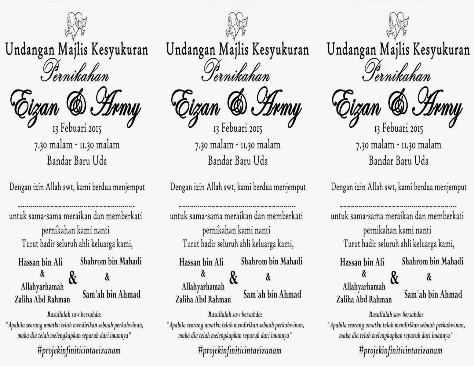 Free Design Kad Jemputan Kahwin How Will Free Design Kad Jemputan Kahwin Be In The Future Lettering Card Template Calendar Template