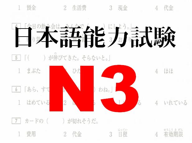 5 App Para Aprender Los Silabarios Japoneses Mirando Hacia Japón Aprendiendo Japonés Japon Silabarios