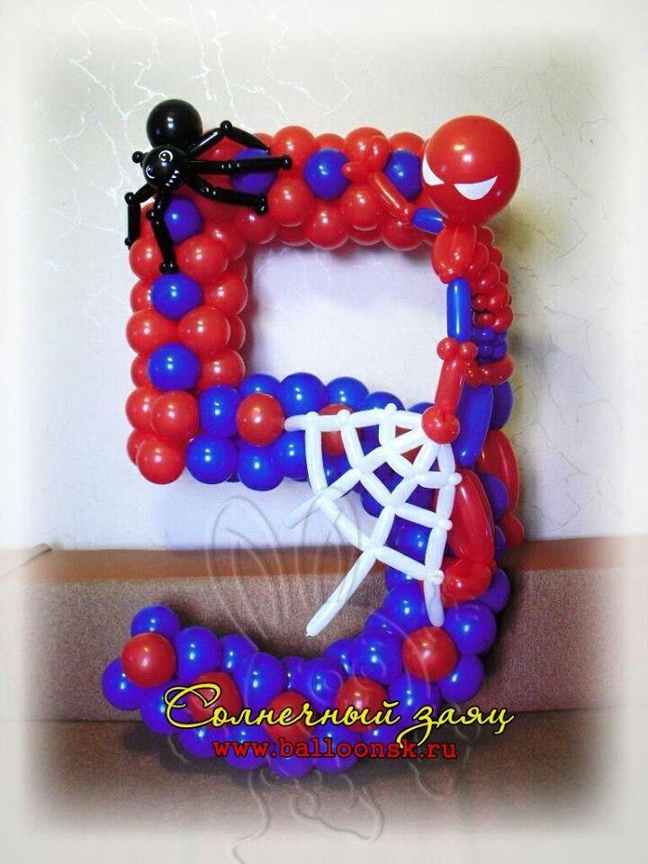 spiderman deco twist spiderman pinterest globo. Black Bedroom Furniture Sets. Home Design Ideas