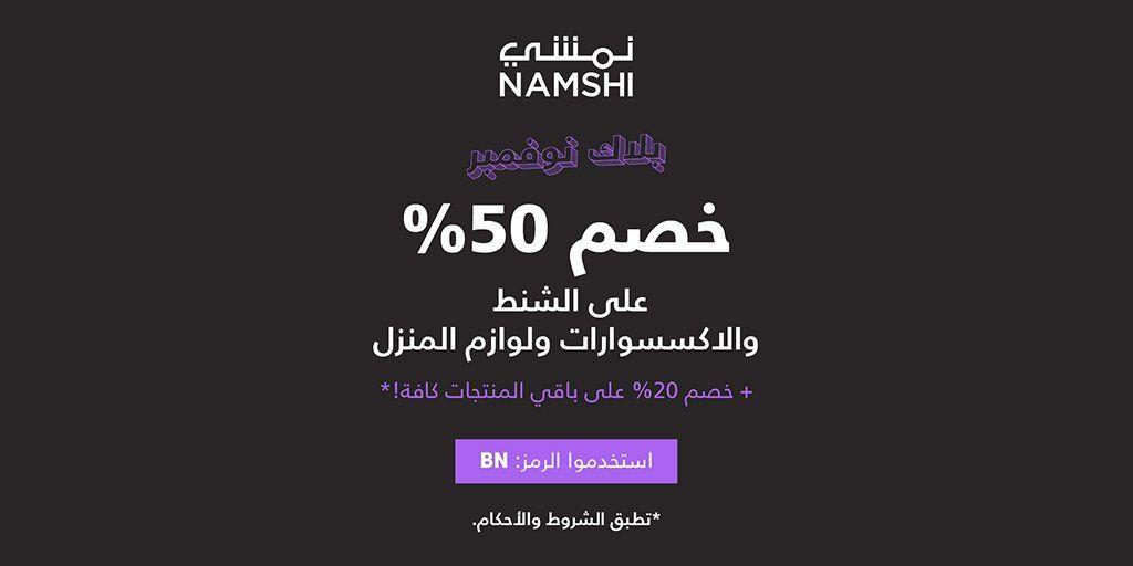 كوبون خصم ١٠٠ درهم على هاتف ايفون اس اي مع سوق السعودية و الامارات