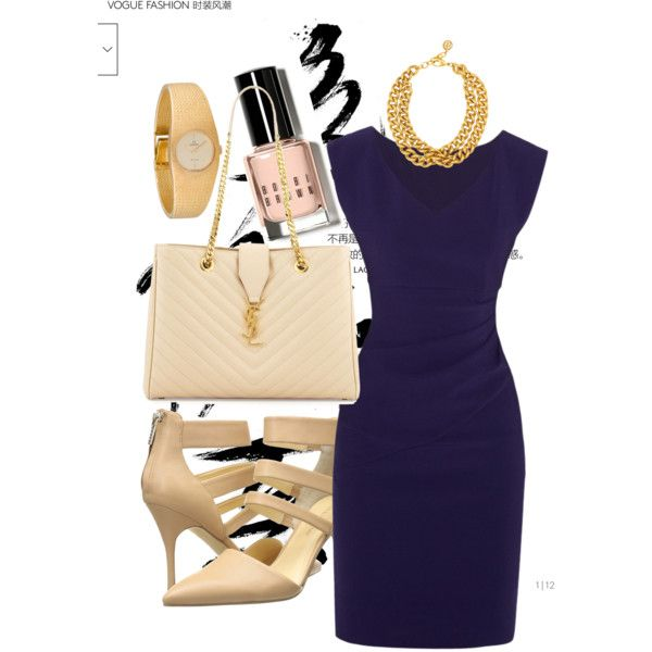 Day at the office by tara-rego on Polyvore featuring polyvore, fashion, style, Diane Von Furstenberg, Ivanka Trump, Yves Saint Laurent, OMEGA, Ben-Amun and Bobbi Brown Cosmetics