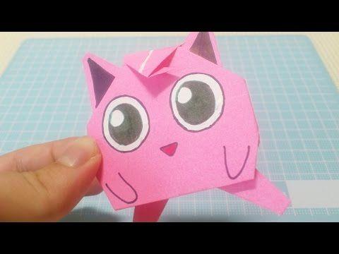 折り紙 簡単 ポケモン
