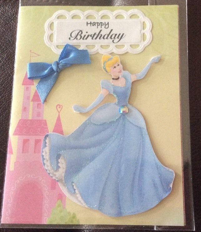 Birthday Card Princess Cinderella Glittered Gown Castle Handmade