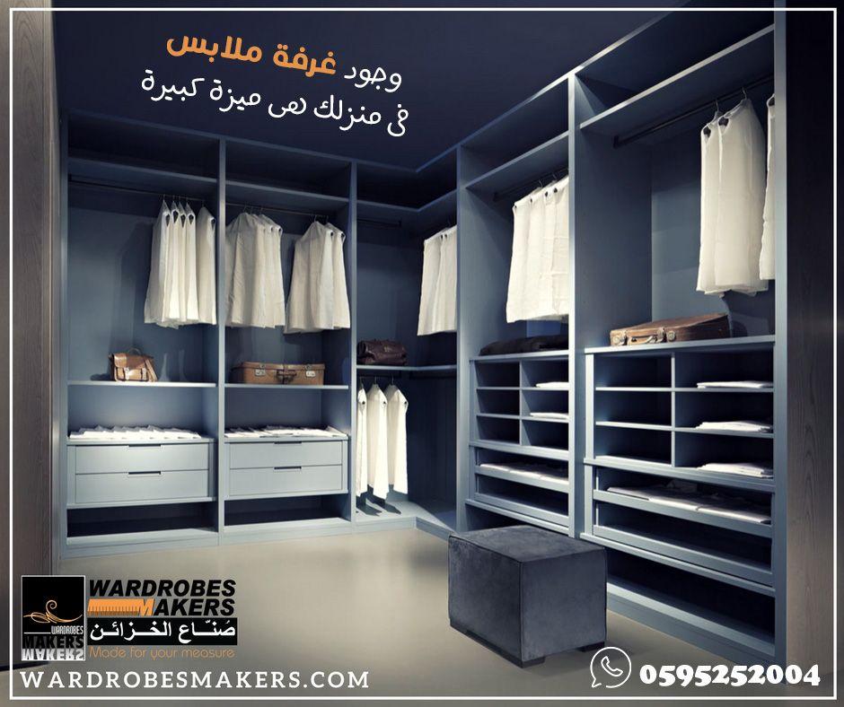 وجود غرفة ملابس فى منزلك هى ميزة كبيرة توفر غرفة ال دريسنج روم الكثير من المساحة لتخزين المل Wardrobe Design Modern Wardrobe Design Bedroom Wardrobe Design