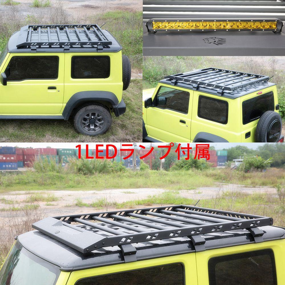 Japan Jimny Jb74 Jb64 Led Roof Rack インストール Ledライト 説明書