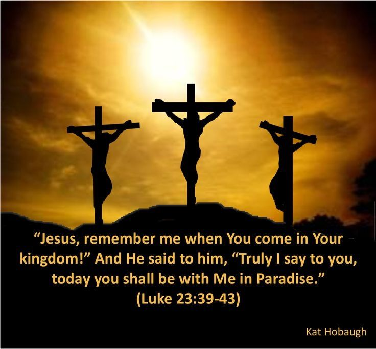 Pin by Donna Green on Bible Promises   Crucifixion of jesus