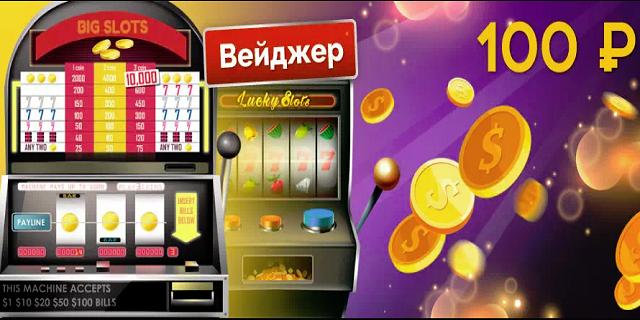 регистрацию список казино деньги за
