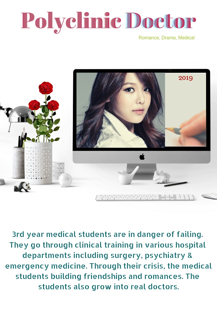 Drama Polyclinic Doctor Country South Korea Episodes 16 Airs