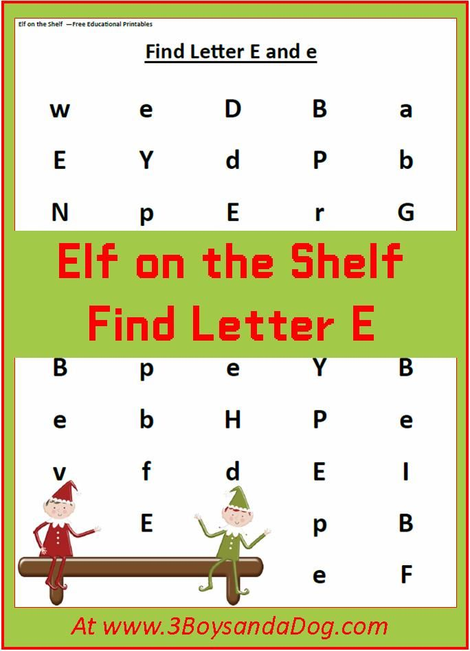 Find The Letter E Is For Elf Christmas Printable Worksheets
