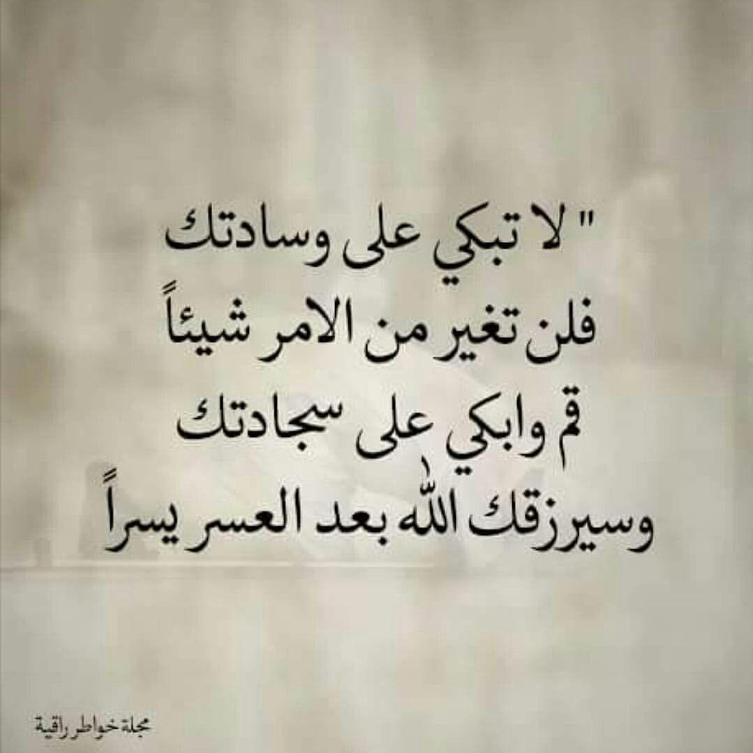 الله كريم H G Arab Beauty Mindfulness Keep In Mind