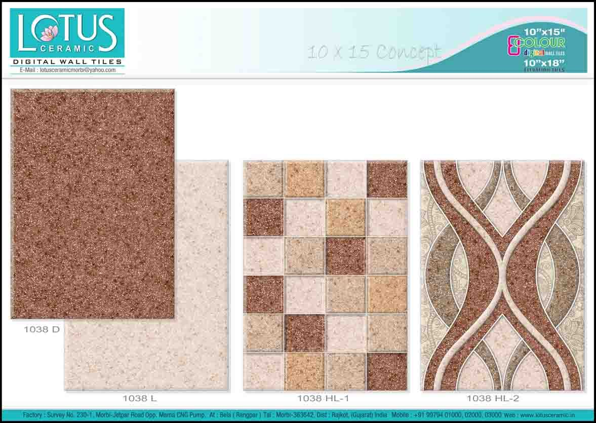 Pin By Ceramic Tiles On Lotus Ceramics Tiles Manufactures Vitrified Tiles Ceramic Tiles Tile Manufacturers