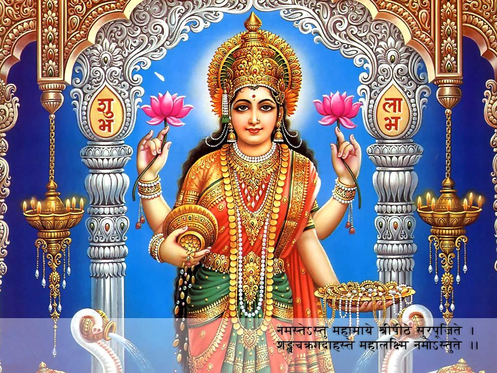 Jai Maa Laxmi Wallpaper Download Altar Clippings Goddess Lakshmi