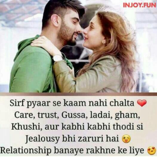 Quotes Of Love In Hindi: Pin By Reshma Desai On R D
