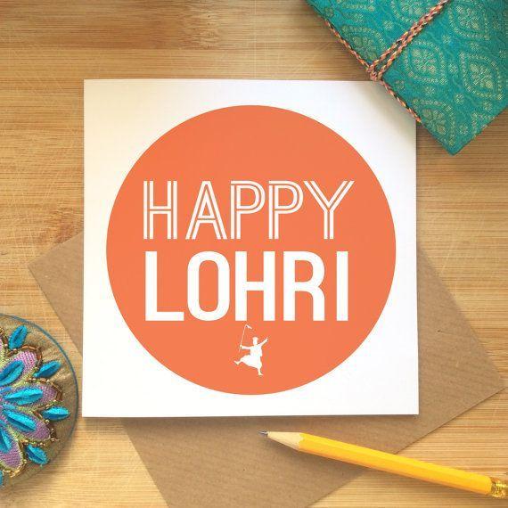 Happy Lohri wishes Wallpaper and funny lohri punjabi messages – Lohri Invitation Cards