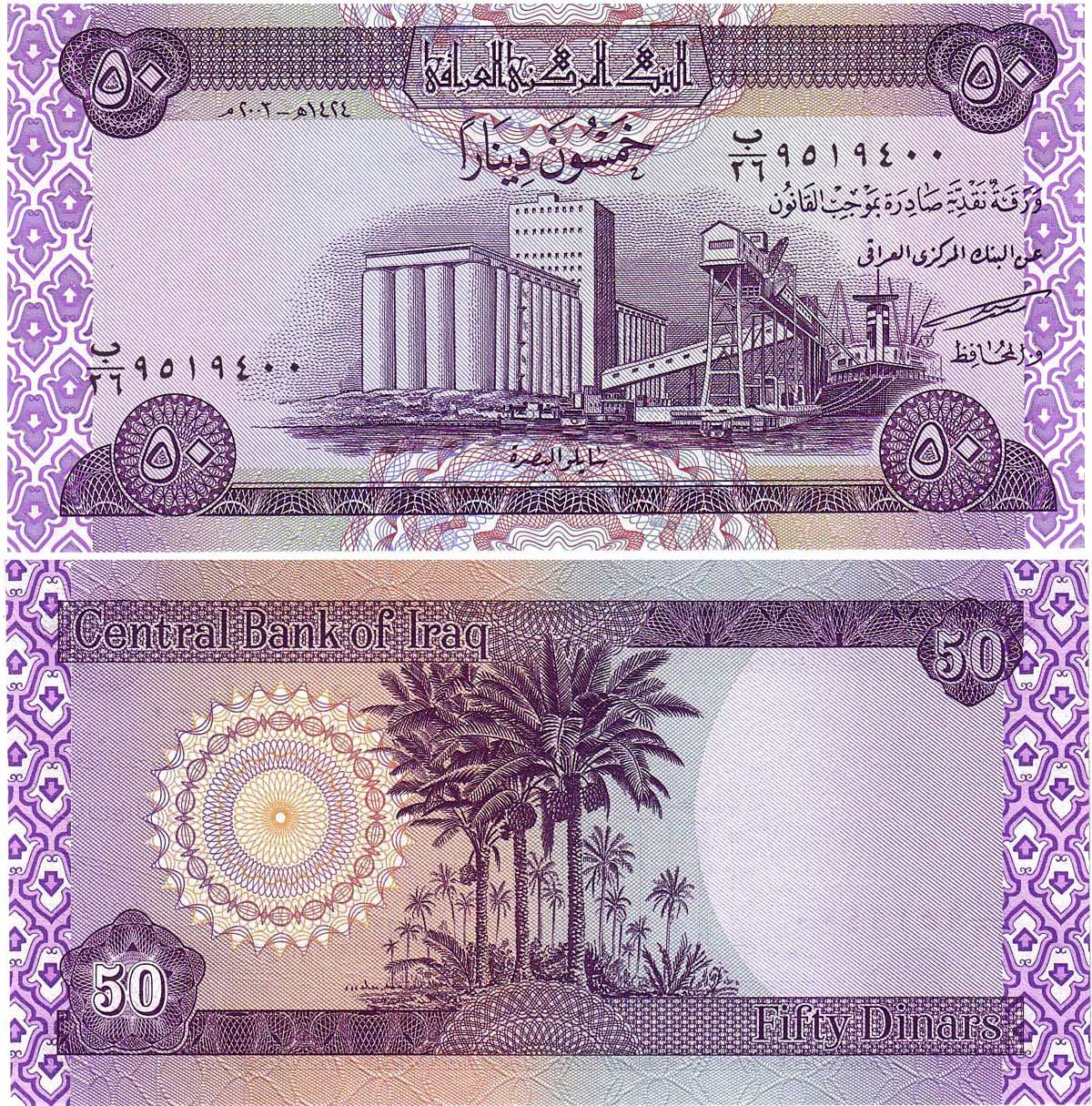 50 Dinars Currency Notes