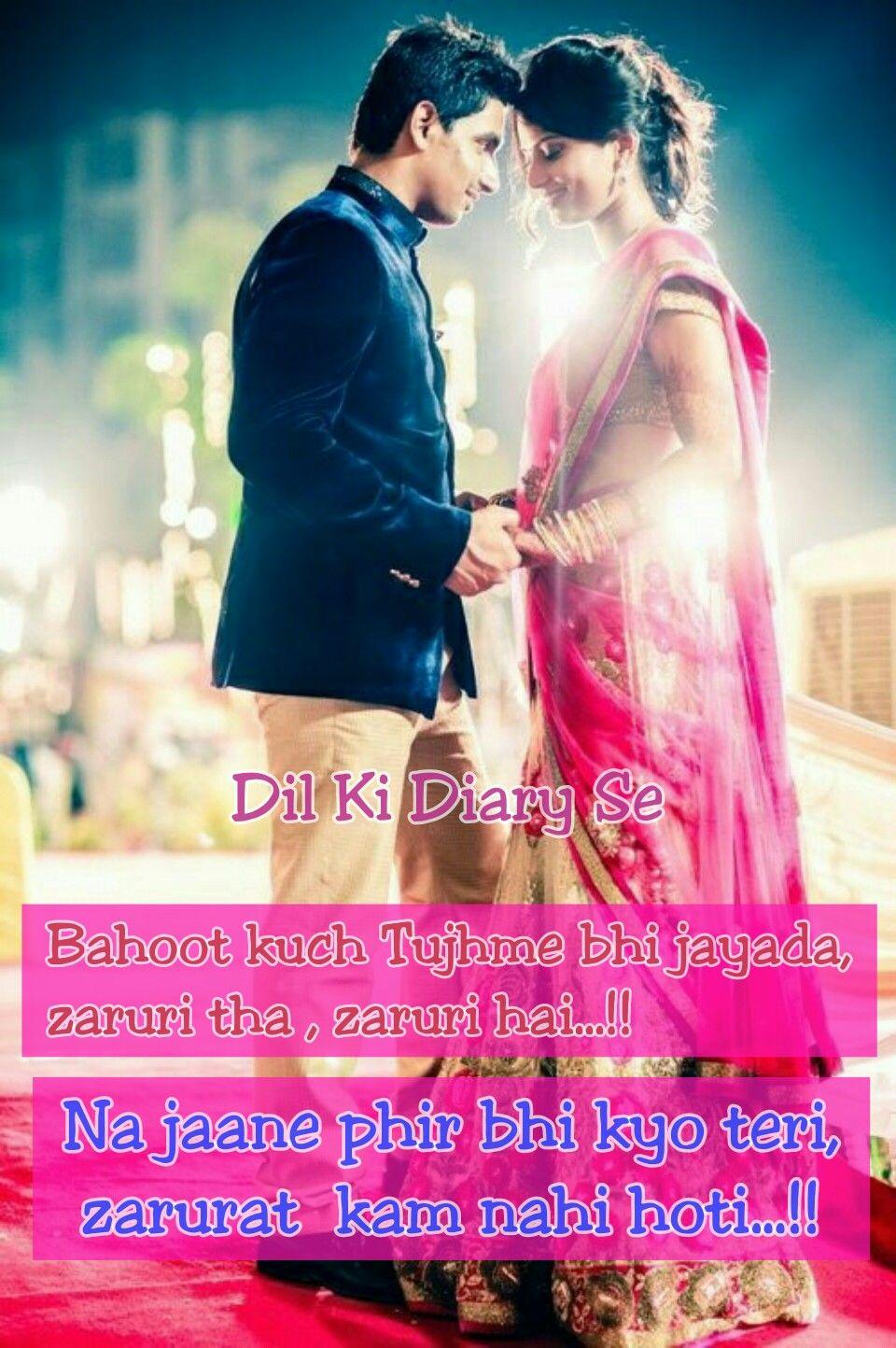 Pin de Arfan Khan en DIL KI DIARY SE | Pinterest